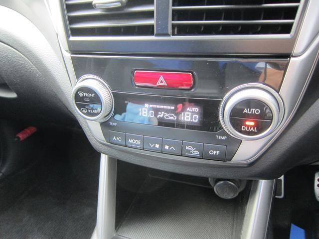 「スバル」「フォレスター」「SUV・クロカン」「京都府」の中古車27