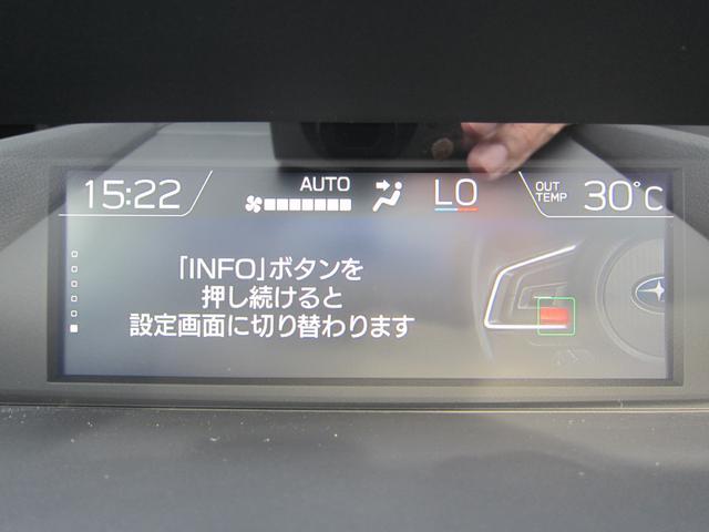 「スバル」「インプレッサ」「コンパクトカー」「京都府」の中古車17