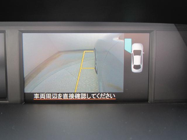 「スバル」「レヴォーグ」「ステーションワゴン」「京都府」の中古車16
