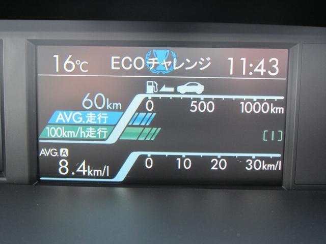 「スバル」「レヴォーグ」「ステーションワゴン」「京都府」の中古車18