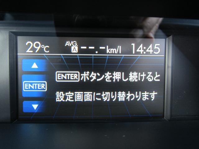 「スバル」「XV」「SUV・クロカン」「京都府」の中古車13