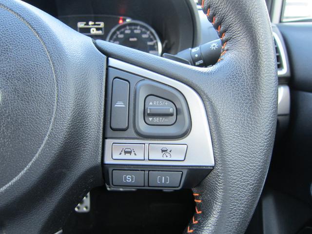 「スバル」「XV」「SUV・クロカン」「京都府」の中古車24