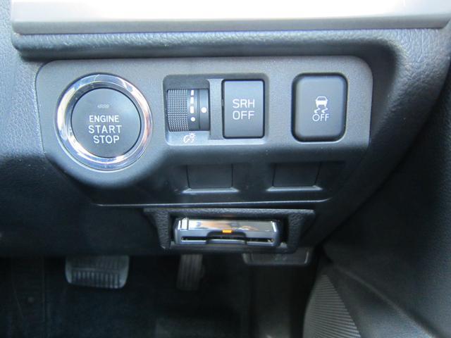 エンジンスタートスイッチ回り。ETCも装備しております