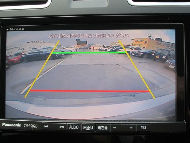 バックカメラは後退時に役立つガイドラインが映ります。