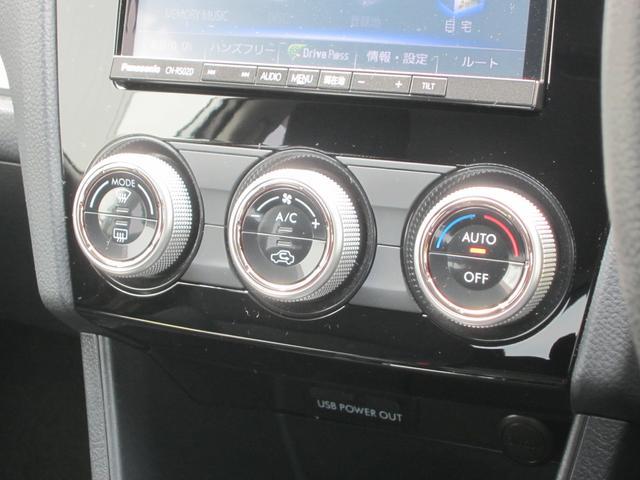 エアコンスイッチまわり。温度調整機能付き。乗る人の体調や温感の違いに合わせて、温度設定が可能です。