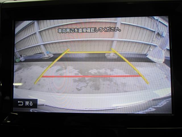 バックカメラも装備しております。車庫入れの苦手な方をばっちりサポートします
