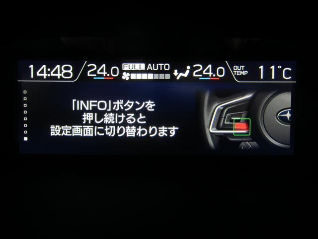 車両の様々な情報をモニターできる「マルチファンクションディスプレイ」。表示をドライバーの好みにカスタマイズできる機能もあります。