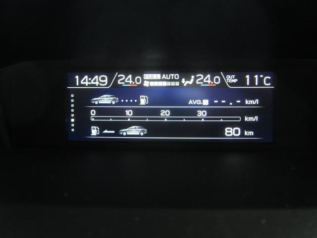 この画面は車両の燃費状況を表示しております。