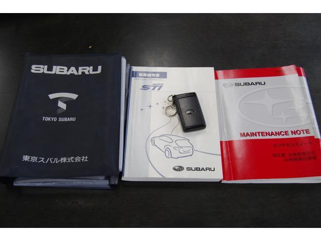 STi 4WD S206 300台限定車 記録簿(18枚目)