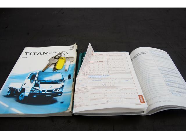 2.0T積みディーゼルAT車 アイドリングストップ 記録簿(18枚目)