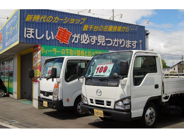 「トヨタ」「プロボックス」「ステーションワゴン」「兵庫県」の中古車34