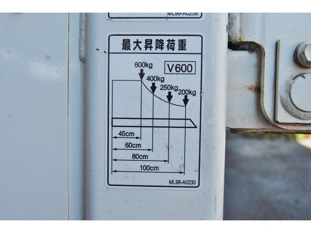 Wキャブ 600kg昇降PWゲート 1.05T 整備記録簿5枚 前後PW キーレス ETC 後Wタイヤ 排ガス浄化装置スイッチ装着車 荷台鉄板張り(7枚目)