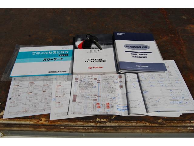 Wキャブ 600kg昇降PWゲート 1.05T 整備記録簿5枚 前後PW キーレス ETC 後Wタイヤ 排ガス浄化装置スイッチ装着車 荷台鉄板張り(19枚目)