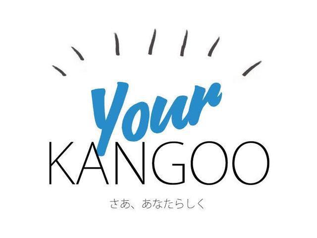 コンフィチュール カラーオーダー付きYourKANGOO(20枚目)