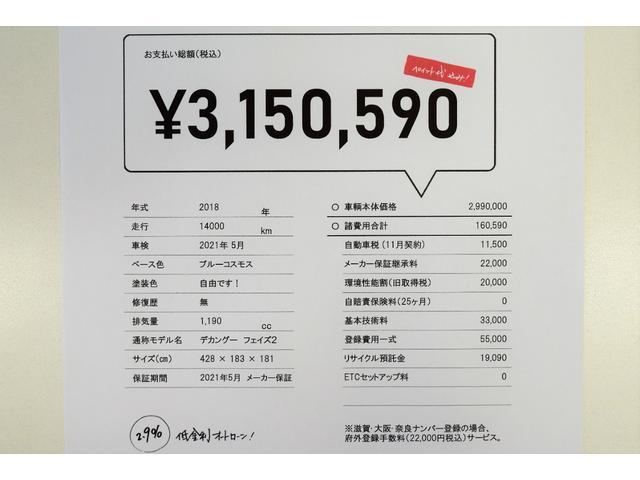 ゼンEDC 1.2T カラーオーダー付きYourKANGOO(2枚目)