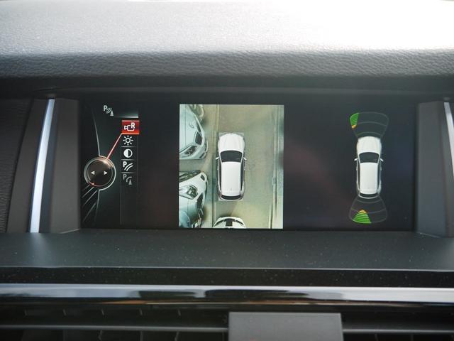 xDrive 35iMスポーツ後期LCILEDライト茶レザー(16枚目)