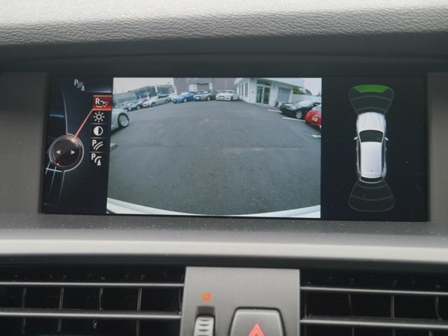 xDrive 20d MスポーツP1オナ地デジオートトランク(4枚目)