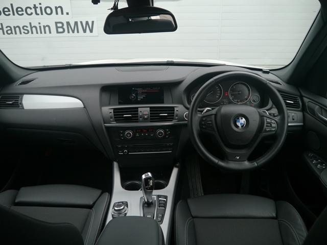 xDrive 20d MスポーツP1オナ地デジオートトランク(15枚目)