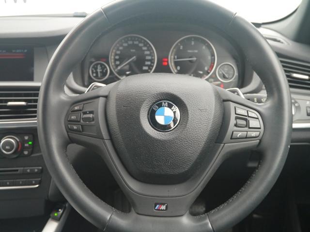 xDrive 20d MスポーツP1オナ地デジオートトランク(16枚目)