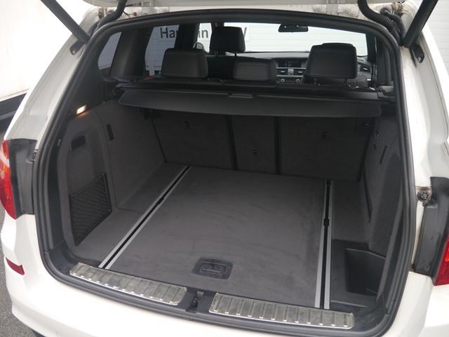xDrive 20d MスポーツP1オナ地デジオートトランク(17枚目)