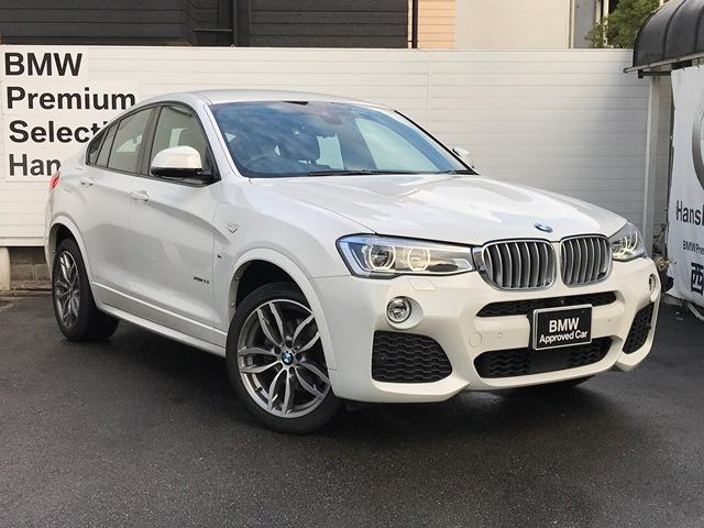 BMW BMW X4 xDrive 35iMスポーツ茶革LEDヘッドライトACC