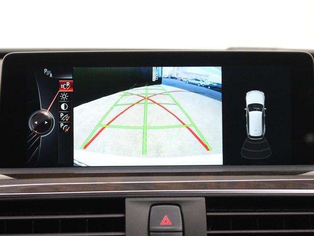 BMW BMW 320dツーリングラグジュアリー後期エンジン黒革LEDACC