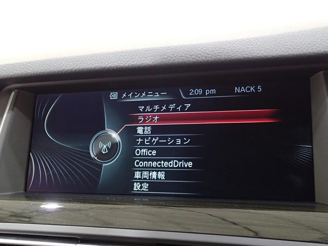 「BMW」「BMW」「ステーションワゴン」「大阪府」の中古車39