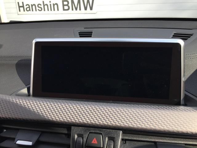 sDrive 18i MスポーツX登録済未使用車ACCLED(7枚目)