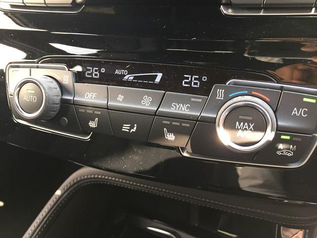 sDrive 18i MスポーツX登録済未使用車ACCLED(18枚目)