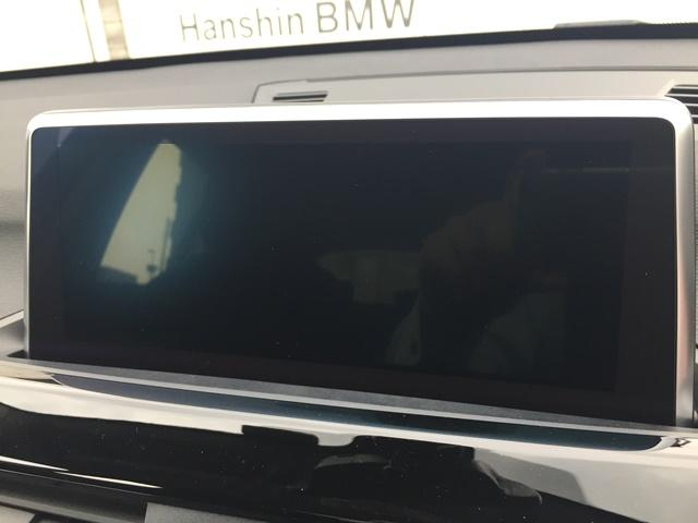 xDrive20ixライン登録済未使用車ACCシートヒーター(7枚目)