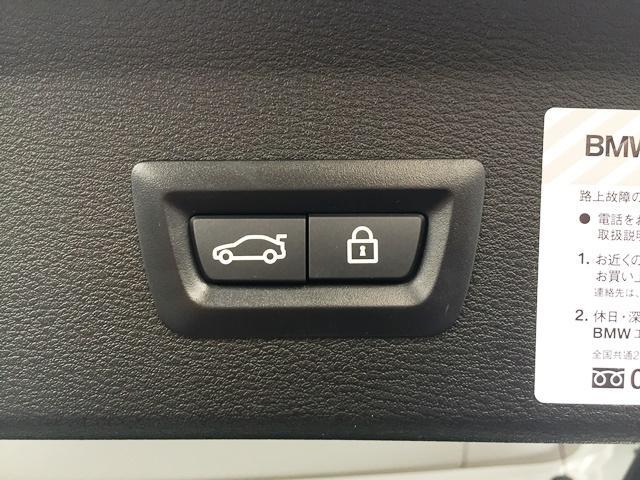 X1sDrive18ixライン 登録済未使用車シートヒーター(18枚目)