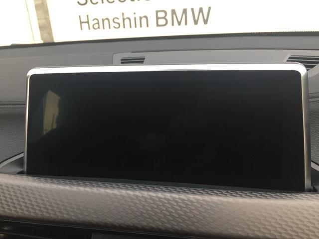 sDrive18iMスポーツLEDオートトランクバックカメラ(8枚目)