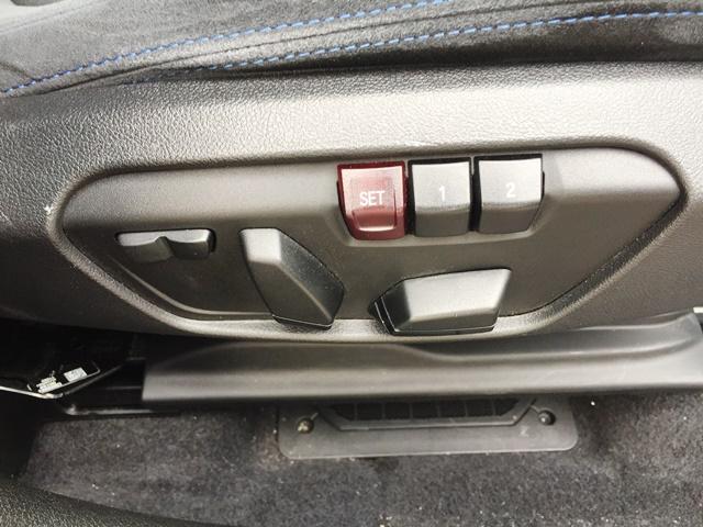 225i xDriveアクティブツアラー Mスポーツ認定保証(15枚目)
