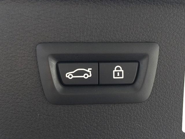225i xDriveアクティブツアラー Mスポーツ認定保証(17枚目)