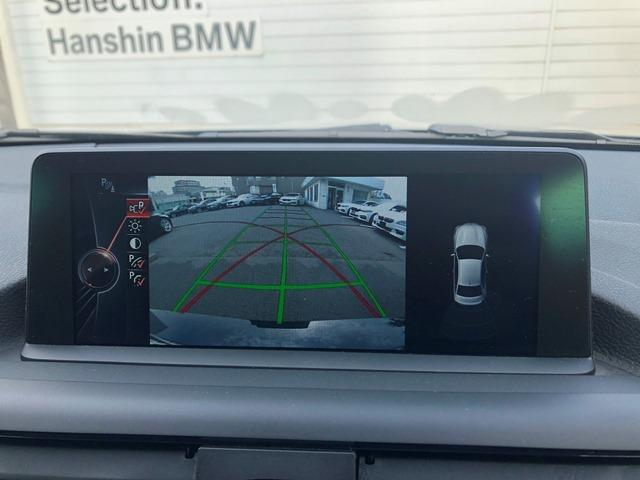 「BMW」「2シリーズ」「クーペ」「兵庫県」の中古車9