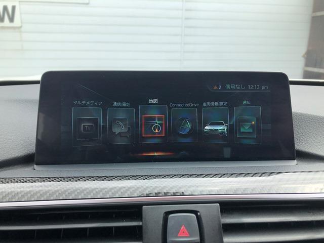 M4クーペ 認定保証・1オーナー・黒レザー・Mサスペンション・レーンチェンジウォーニング・純正HDDナビ・地デジTV・ヘッドアップディスプレイ・LEDヘッドライト(26枚目)