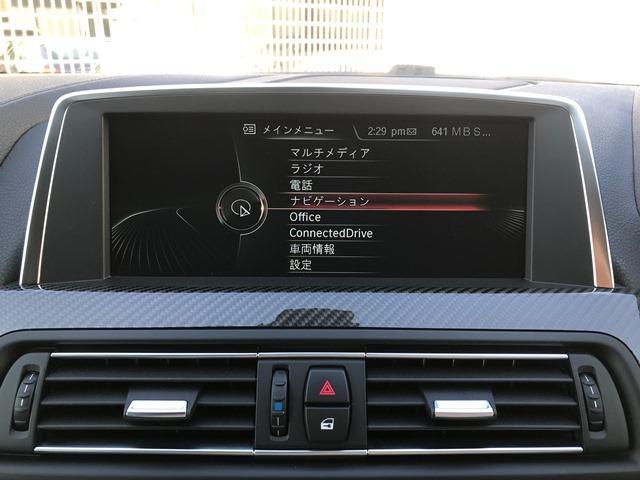 グランクーペ 1オーナー・禁煙車・ブラックレザー・シートヒーター・メモリー機能付電動シート・アルカンターラルーフ・HDDナビ・地デジ・ヘッドアップディスプレイ・衝突軽減ブレーキ・パドルシフト・LEDヘッドライト(23枚目)