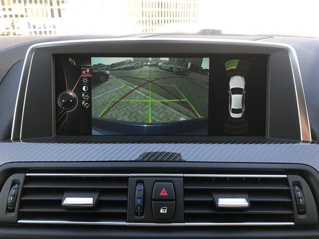 グランクーペ 1オーナー・禁煙車・ブラックレザー・シートヒーター・メモリー機能付電動シート・アルカンターラルーフ・HDDナビ・地デジ・ヘッドアップディスプレイ・衝突軽減ブレーキ・パドルシフト・LEDヘッドライト(25枚目)