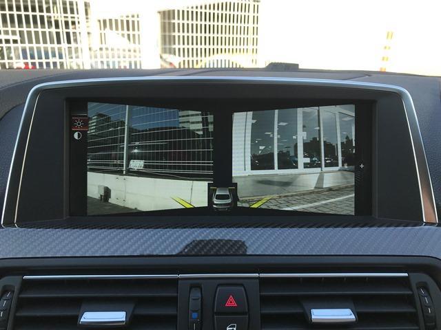 グランクーペ 1オーナー・禁煙車・ブラックレザー・シートヒーター・メモリー機能付電動シート・アルカンターラルーフ・HDDナビ・地デジ・ヘッドアップディスプレイ・衝突軽減ブレーキ・パドルシフト・LEDヘッドライト(29枚目)