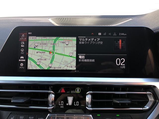 330i Mスポーツ 認定保証・デビューPKG・コンフォートPKG・トップビューカメラ・アクティブクルーズコントロール・HiFiスピーカー・純正HDDナビ・LEDヘッドライト・電動トランク・ETC・衝突軽減ブレーキ・G20(23枚目)
