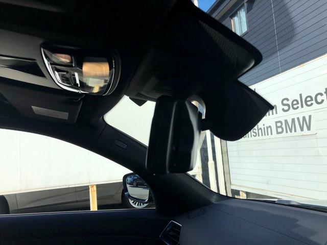 330i Mスポーツ 認定保証・デビューPKG・コンフォートPKG・トップビューカメラ・アクティブクルーズコントロール・HiFiスピーカー・純正HDDナビ・LEDヘッドライト・電動トランク・ETC・衝突軽減ブレーキ・G20(30枚目)