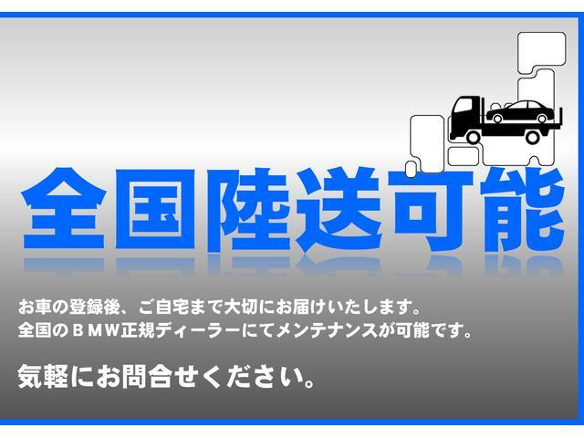 コンペティション ・全国認定保証・純正HDDナビ・ミュージックサーバ・バックカメラ・黒レザー・シートヒーター・LEDヘッドライト・ハーマンカードン・ミラーETC・パドルシフト・衝突軽減ブレーキ・F87(4枚目)