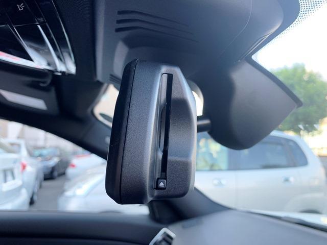 320i Mスポーツ 認定保証・ワンオーナー・ヘッドアップディスプレイ・コンフォートPKG・純正HDDナビ・バックカメラ・PDC・純正18AW・LED・ACC・パドルシフト・Dアシスト・電動シート・シートヒーター・G20(22枚目)