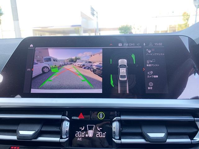 320i Mスポーツ 認定保証・ワンオーナー・ヘッドアップディスプレイ・コンフォートPKG・純正HDDナビ・バックカメラ・PDC・純正18AW・LED・ACC・パドルシフト・Dアシスト・電動シート・シートヒーター・G20(23枚目)