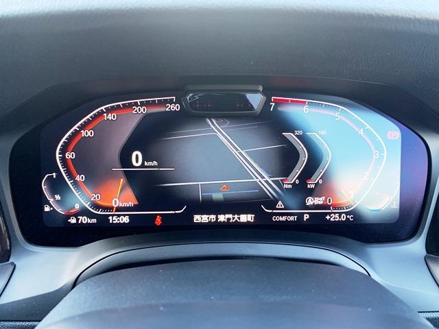 320i Mスポーツ 認定保証・ワンオーナー・ヘッドアップディスプレイ・コンフォートPKG・純正HDDナビ・バックカメラ・PDC・純正18AW・LED・ACC・パドルシフト・Dアシスト・電動シート・シートヒーター・G20(27枚目)