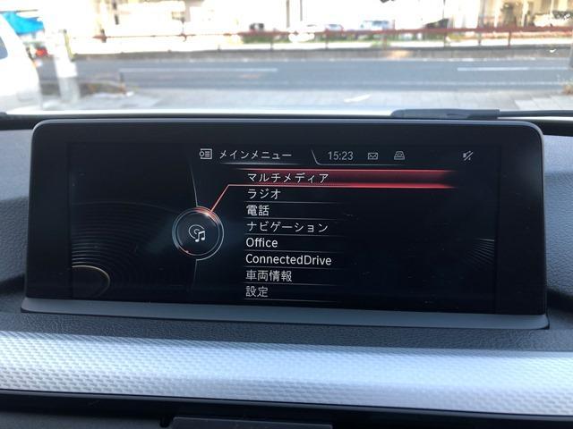 320i Mスポーツ 認定保証・ACC・パドルシフト・純正HDDナビ・バックカメラ・衝突軽減ブレーキ・車線逸脱警告・リアPDC・DVD再生・コンフォートアクセス・キセノンヘッドライト・電動シート・Bluetooth・F30(9枚目)
