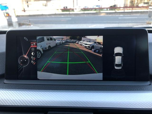 320i Mスポーツ 認定保証・ACC・パドルシフト・純正HDDナビ・バックカメラ・衝突軽減ブレーキ・車線逸脱警告・リアPDC・DVD再生・コンフォートアクセス・キセノンヘッドライト・電動シート・Bluetooth・F30(10枚目)