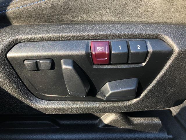 320i Mスポーツ 認定保証・ACC・パドルシフト・純正HDDナビ・バックカメラ・衝突軽減ブレーキ・車線逸脱警告・リアPDC・DVD再生・コンフォートアクセス・キセノンヘッドライト・電動シート・Bluetooth・F30(18枚目)