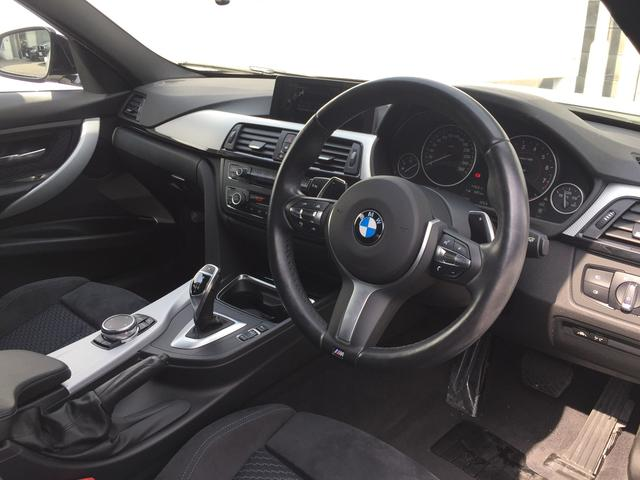 320i Mスポーツ 認定保証・ACC・パドルシフト・純正HDDナビ・バックカメラ・衝突軽減ブレーキ・車線逸脱警告・リアPDC・DVD再生・コンフォートアクセス・キセノンヘッドライト・電動シート・Bluetooth・F30(24枚目)