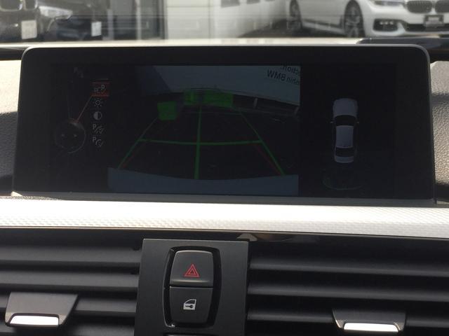 320i Mスポーツ 認定保証・ACC・パドルシフト・純正HDDナビ・バックカメラ・衝突軽減ブレーキ・車線逸脱警告・リアPDC・DVD再生・コンフォートアクセス・キセノンヘッドライト・電動シート・Bluetooth・F30(25枚目)